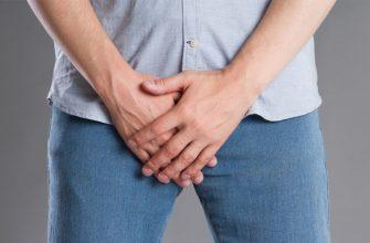 Простатит: причины, симптомы и лечение
