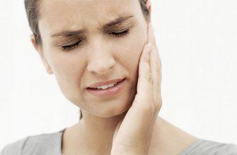 Зубная боль как избавиться от зубной боли народными средствами