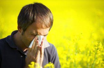 У мужчины аллергия на цветы