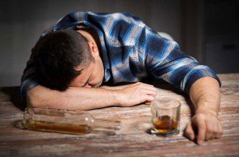 Хронический алкоголизм: запой, симптомы и лечение