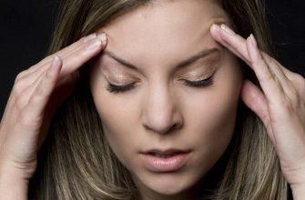 Вегето-сосудистая дистония - причины, симптомы, лечение.