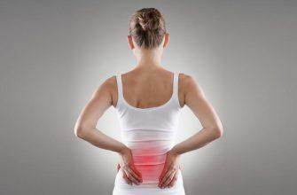 Люмбаго - причины, симптомы, лечение народными средствами.