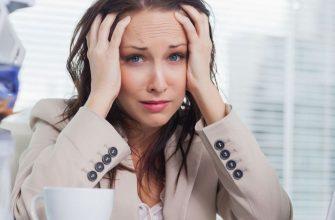 Паническая атака - симптомы, лечение самостоятельно.