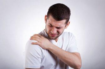 Миалгия - причины, симптомы и лечение миалгии